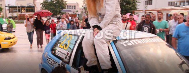 Ρομαντική πρόταση γάμου στο Rally Almyros – video
