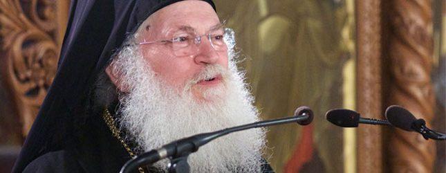 Στον Βόλο σήμερα ο Γέροντας Εφραίμ Βατοπαιδινός – Θα τιμηθεί με το Χρυσό Κλειδί της πόλης