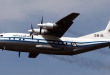 Βρέθηκαν συντρίμμια του στρατιωτικού αεροσκάφους της Μιανμάρ στη θάλασσα