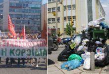 Ενταση στην πορεία της ΠΟΕ-ΟΤΑ -Επίθεση σε Πατούλη, φωτιά σε σκουπίδια έξω από το υπ. Εσωτερικών