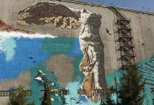 Βόλος: Δημόσιες τοιχογραφίες σε κτίρια της πόλης