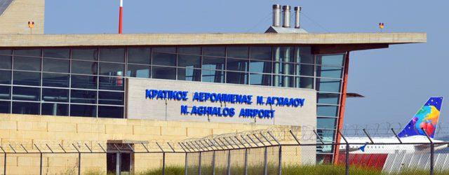 Ποιά η τύχη εκτός ΤΑΙΠΕΔ του αεροδρομίου της Αγχιάλου και του λιμανιού του Βόλου;