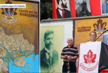 Τα Σκόπια έφτιαξαν χάρτη μέχρι τη Λάρισα –   Νέα πρόκληση από τον πρόξενο στον Καναδά