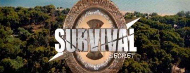 Survival Secret: Αυτός είναι ο παρουσιαστής του ριάλιτι! (vid)