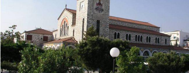 Εκδηλώσεις μνήμης γενοκτονίας Ελλήνων Μικράς Ασίας το Σαββατοκύριακο στον Ιερό Ναό Ευαγγελίστριας