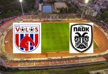 Δείτε σε ζωντανή μετάδοση το φιλικό Volos NFC-ΠΑΟΚ (7.00 μ.μ.)