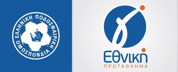Στα Φάρσαλα ο πρωτοπόρος Volos NFC – Tο πρόγραμμα της Γ' Εθνικής