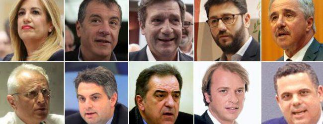 Δημοσκόπηση για την Κεντροαριστερά -Προηγείται η Γεννηματά, ακολουθούν Καμίνης, Θεοδωράκης