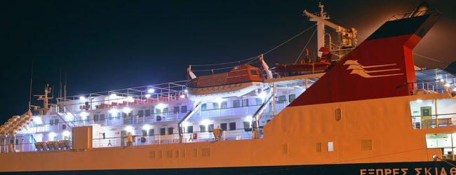 Σοβαρό ατύχημα στο λιμάνι του Βόλου – Τρεις τραυματίες στο Skiathos Express