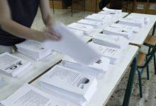 Άρωμα εκλογών;