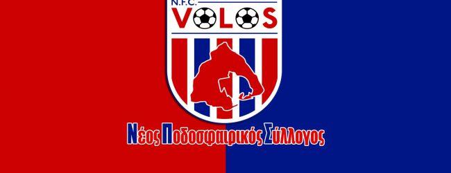 Volos NFC: «Οχι στην παρουσία των φιλάθλων μας στο Πανθεσσαλικό»
