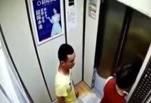Απίστευτο: Νεαρός αποπειράθηκε να βιάσει μητέρα σε ασανσέρ ενώ ήταν μπροστά το παιδί της (vid)