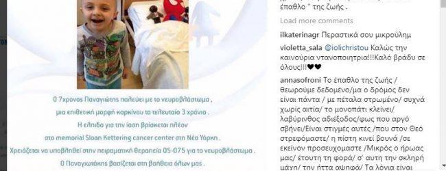 «Ένας ακόμη «survivor» που χρειάζεται βοήθεια»: Η συγκινητική ανάρτηση του Γιώργου Αγγελόπουλου στο Instagram