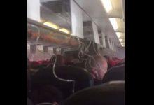 Πτήση τρόμου της Air Asia με βουτιά 20.000 ποδών στον αέρα: Λέγαμε όλοι αντίο! (vid)