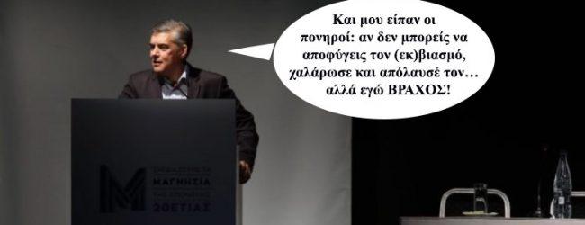 Συγκλόνισε ο Αγοραστός: Με εκβίασαν ΜΜΕ! – Οι αποκαλύψεις του ασυμβίβαστου μαχητή
