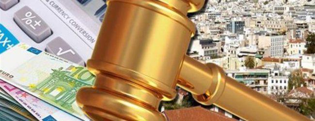Με δύο τροπολογίες εντός της εβδομάδας η αυτεπάγγελτη δίωξη για όσους εμποδίζουν τους πλειστηριασμούς
