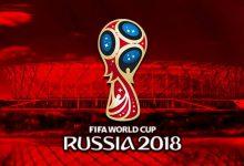 Οι 32 ομάδες του Μουντιάλ της Ρωσίας και τα γκρουπ δυναμικότητας