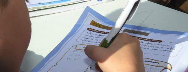 Σε διαθεσιμότητα η δασκάλα που έβαλε τα παιδιά να χαστουκίσουν συμμαθητή τους- Καταγγελίες από 170 γονείς