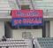 Το πανό και η εισβολή των οπαδών του Ολυμπιακού Βόλου (video)