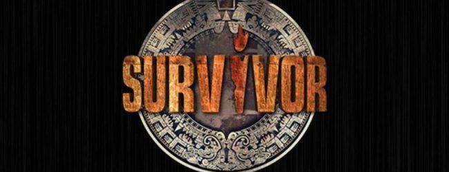Survivor 2: Αυτή είναι η ημερομηνία της πρεμιέρας!