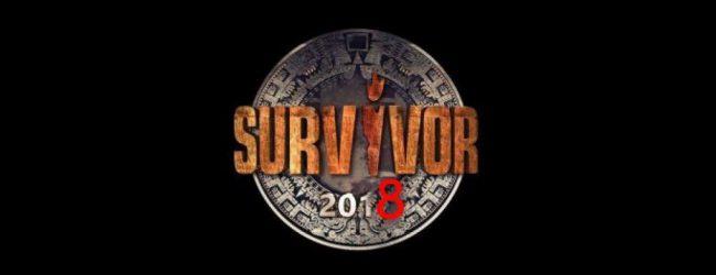 Αυτό θα είναι το Survivor 2 – Αλλάζουν όλα!