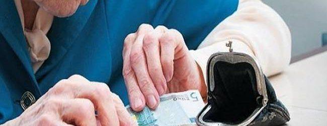 Συντάξεις Δεκεμβρίου 2017: Πότε θα δουν τα λεφτά οι συνταξιούχοι – Δείτε τις ημερομηνίες