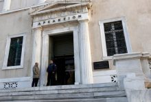 ΣτΕ: Συνταγματική η αύξηση των ορίων ηλικίας συνταξιοδότησης στο Δημόσιο