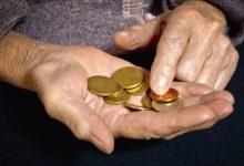 Απόφαση – σοκ για ΕΚΑΣ: Ποιοι το χάνουν και πόσοι θα πάρουν έως 35 ευρώ