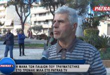 Στο … κακό μάτι αποδίδει το ατύχημα ο ιδιοκτήτης του λούνα παρκ στο Αίγιο- ΒΙΝΤΕΟ