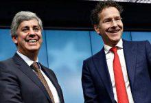 Νέος πρόεδρος του Eurogroup ο Μάριο Σεντένο – Ποιος είναι