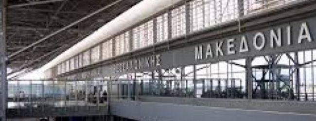 Ξέμειναν στο «Μακεδονία» οπαδοί της ΑΕΚ – Ακυρώθηκε η πτήση για Αυστρία