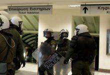 Αστυνομικοί σε Μετρό και Ηλεκτρικό -Θα αναλάβουν τη φύλαξη των σταθμών