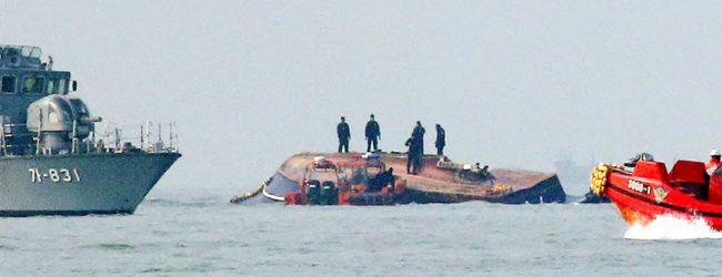 Νότια Κορέα: Ναυτική τραγωδία με 13 νεκρούς