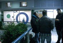 Βίντεο από την επίθεση στην εισπρακτική εταιρεία του εξαδέλφου Τσακαλώτου