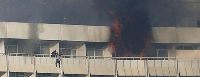 BBC: Ένας Έλληνας μεταξύ των θυμάτων της επίθεσης των Ταλιμπάν στο ξενοδοχείο Intercontinental της Καμπούλ – Δεν επιβεβαιώνει το ΥΠΕΞ