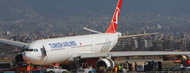 Η Τουρκία εξέδωσε ταξιδιωτική οδηγία για τις ΗΠΑ -Τεταμένες οι σχέσεις των δύο χωρών
