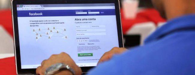 Το Facebook θα δίνει προτεραιότητα στις πιο αξιόπιστες πηγές ενημέρωσης -Πώς θα επιλέγονται