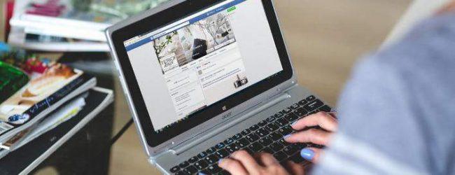 Ερχονται μεγάλες αλλαγές στο Facebook -Τι δεν θα βλέπουμε πλέον στο newsfeed