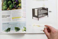 Απίστευτο! Η IKEA ζητά από εγκύους να ουρήσουν σε έντυπο για να κερδίσουν έκπτωση σε κούνια [βίντεο]