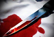 Δάσκαλος σκότωσε γυναίκα και παιδιά και αυτοκτόνησε γιατί ήταν εθισμένος στην πορνογραφία