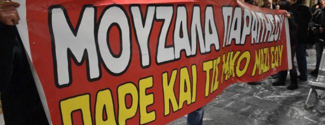 Φυγάδευσαν τον Μουζάλα στη Χίο! «Προδότη! Αρχιφασίστα!» φώναζαν εξαγριωμένοι κάτοικοι!