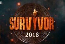 Survivor 2: Αποχώρησε η Ξένια των Rec