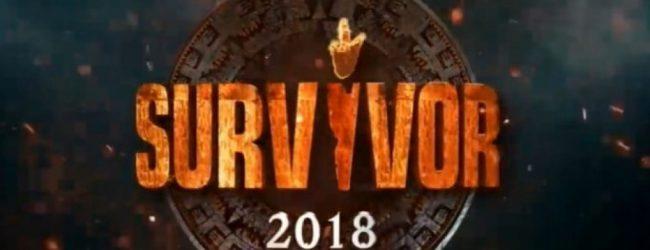 Survivor 2: Ανατροπή της τελευταίας στιγμής! Ακύρωσε τη συμμετοχή της