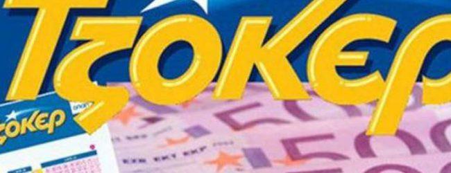 Νέο τζακ ποτ στο Τζόκερ -Μοιράζει 5,3 εκατ. ευρώ την Κυριακή!