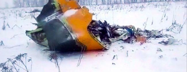 Άρχισε η έρευνα για τα αίτια της αεροπορικής τραγωδίας στη Ρωσία – Ποια ενδεχόμενα εξετάζονται