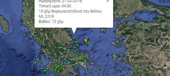 Ασθενείς σεισμικές δονήσεις τα ξημερώματα σε Βόλο και Αλόννησο