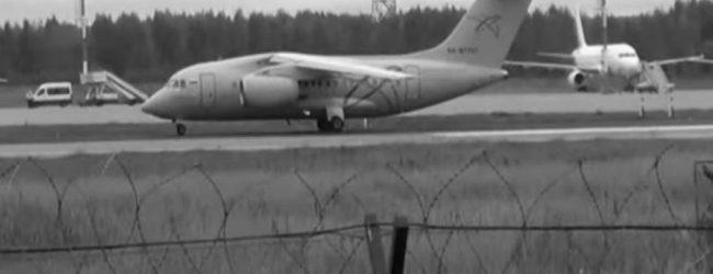 Τραγωδία στον αέρα! Νεκροί και οι 71 επιβαίνοντες του αεροσκάφους που συνετρίβη στην Ρωσία