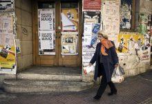 Η Ελλάδα της εξαθλίωσης: 1 εκατ. άνθρωποι ζουν με 500€ το μήνα