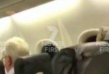 Τρόμος στον αέρα εν μέσω κακοκαιρίας στην Αυστραλία (vid)