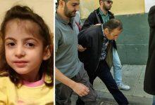 Ξεκινά η δίκη για τη δολοφονία της 6χρονης Στέλλας: Στο εδώλιο ο πατέρας της